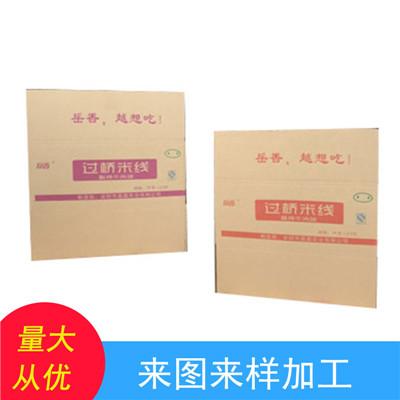 纸箱包装印刷厂