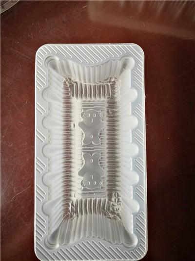 吸塑包装盒