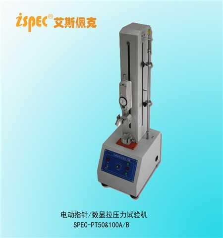 电动指针拉力试验机SPEC-PT50A