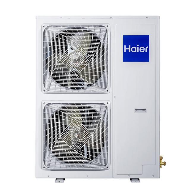 中央空调维修多少钱