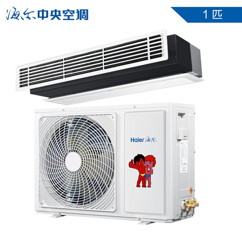 武汉中央空调安装多少钱