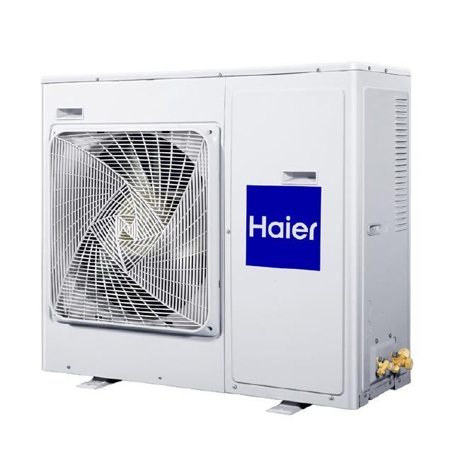 汉口安装中央空调费用