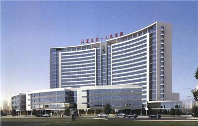 江夏人民医院