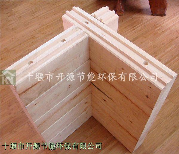生态木厂家