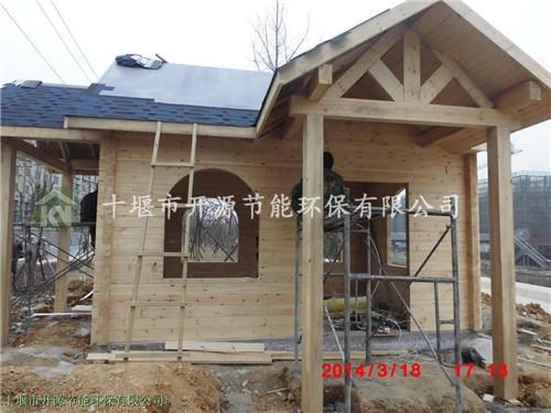 十堰木屋建设
