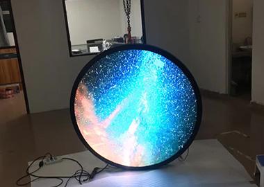 圆形LED显示屏