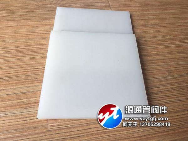 PVDF板