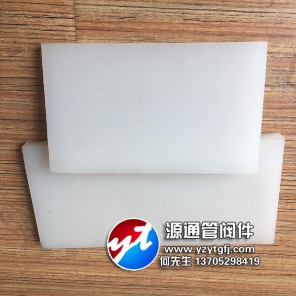 PVDF板材