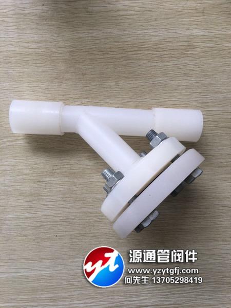 PVDF-Y型过滤器