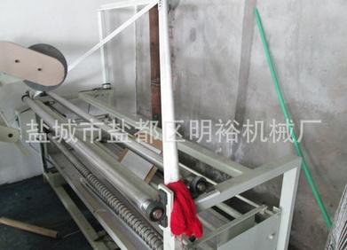 专业自动缝纫机
