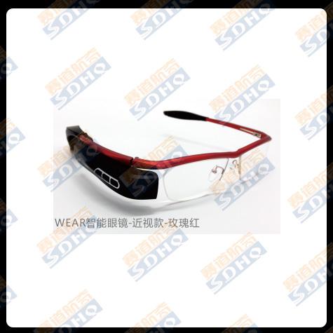 WEAR智能眼镜-近视镜-玫瑰红