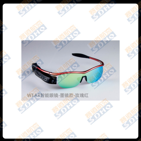 WEAR智能眼镜-墨镜款-玫瑰红