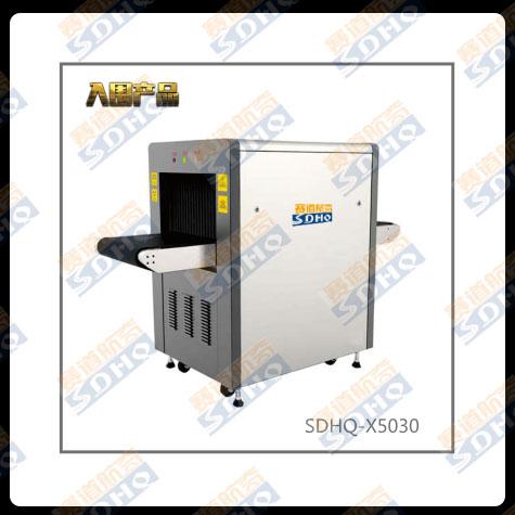 桌面式X光机