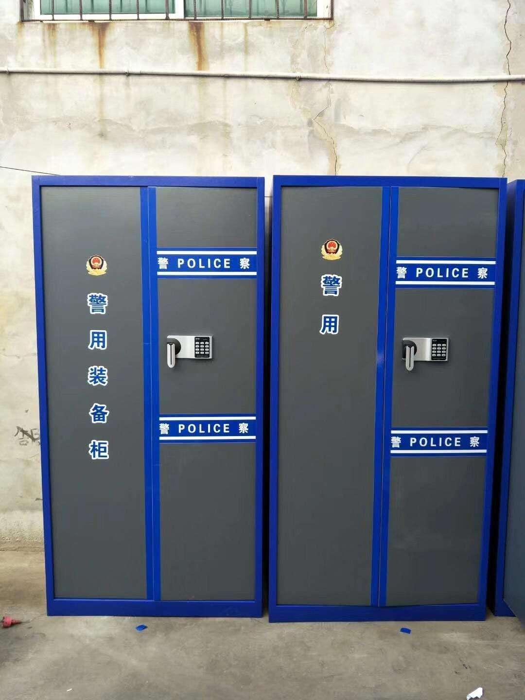 警用设备柜