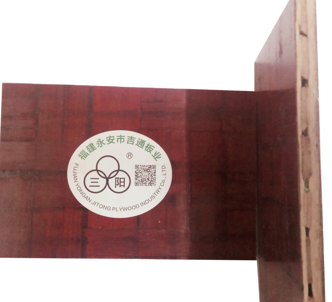 三阳牌竹胶板