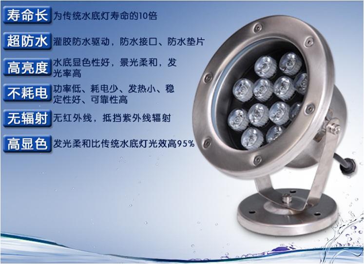 恒格大功率LED水底灯