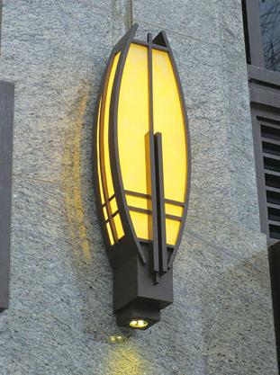 恒格壁灯HG-SV70