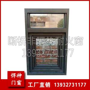 钢制非隔热耐火窗价格