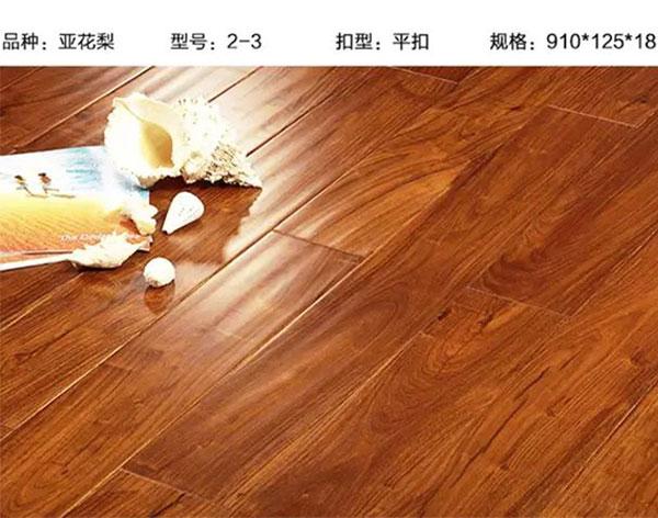 遵義多層實木地板