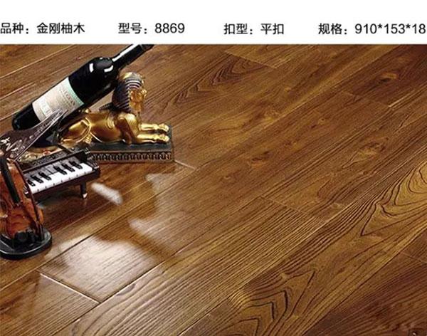 金剛柚木地板
