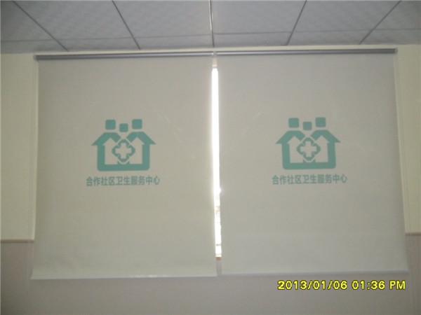 办公楼遮阳窗帘