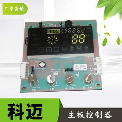 主板控制器生产厂家