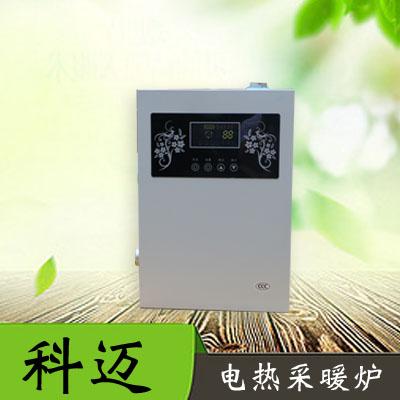 20千瓦电热采暖炉
