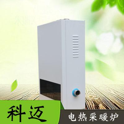 沧州电热采暖炉