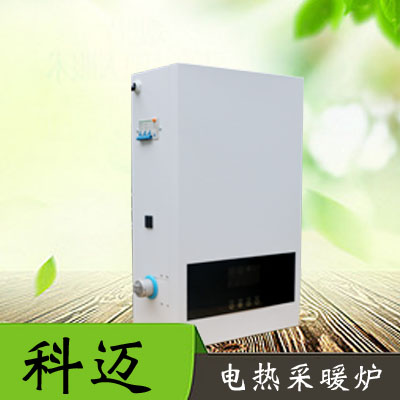电采暖炉价格