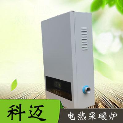 电热采暖炉多少钱