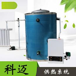 电采暖器供热系统