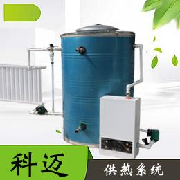 电采暖器供热系统厂家