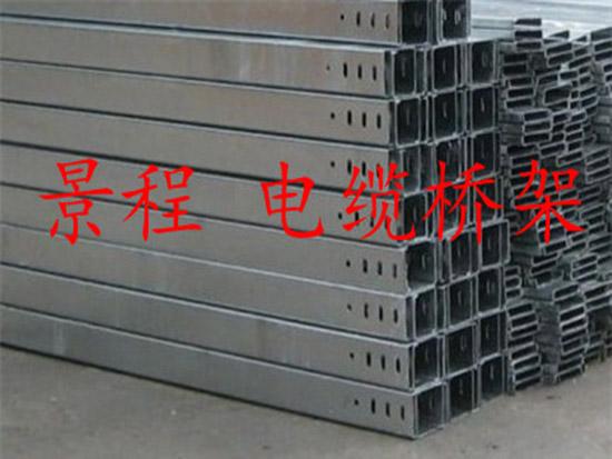 河南不锈钢电缆桥架