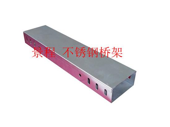 郑州不锈钢桥架