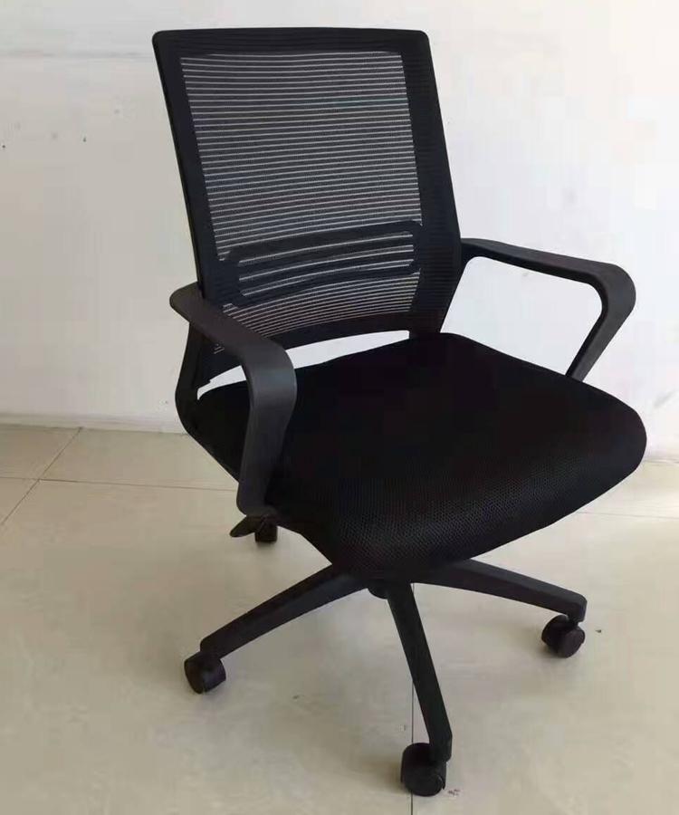 休闲职员椅