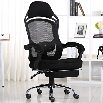 多功能电脑椅