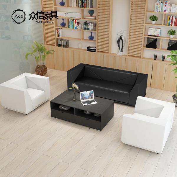 简约现代商务办公沙发