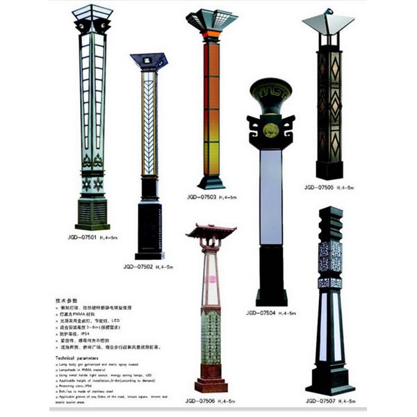 貴州景觀燈廠家