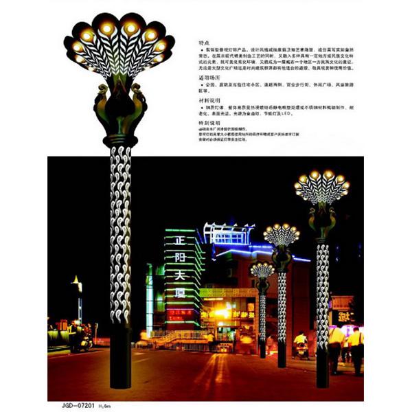 貴州景觀路燈