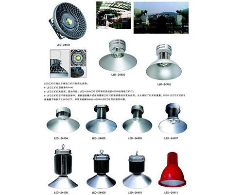 貴州LED路燈批發