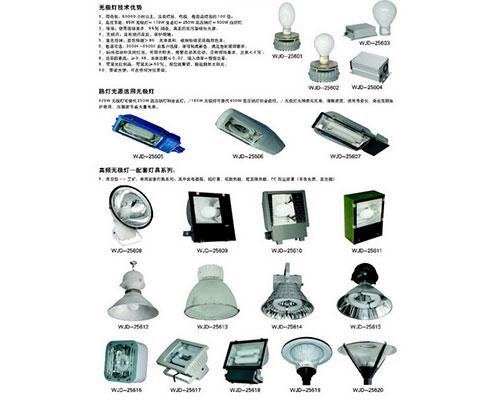 貴州LED路燈