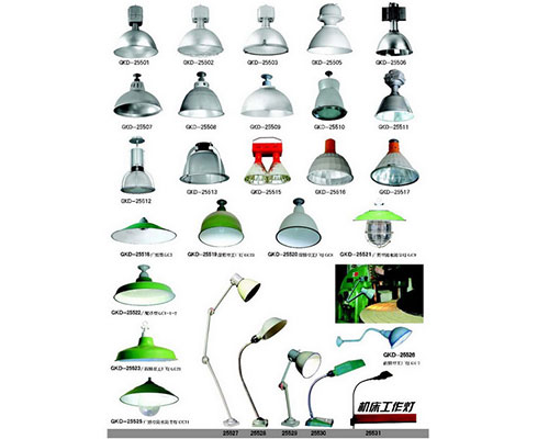 貴陽LED燈