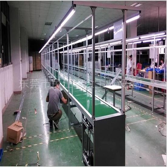装配生产线