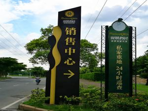 【图文】河北标牌质量保证_河北精神堡垒款式新颖