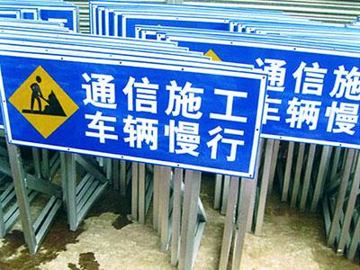 石家庄标识制作厂