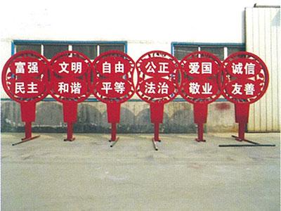 河北标识制作厂