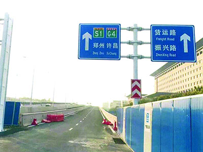 河北交通标识牌