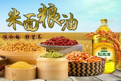 四川粮油配送企业