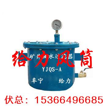 压风管道气水分离过滤器