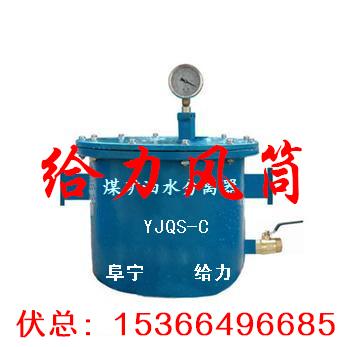 煤矿油水分离器